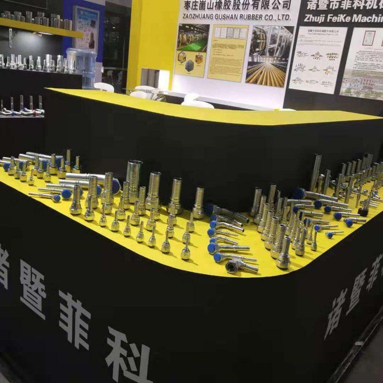 PTC Exhibition&Hydraulic Parts Exhibition In Indonesia